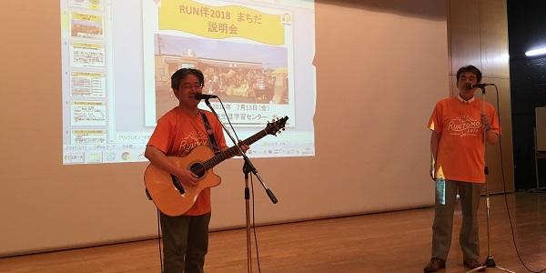 img:black rose ライブ画像 RUNTOMO2018 MACHIDA
